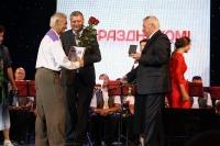 ООО «МЕТИНВЕСТ-КРМЗ» - 55 лет