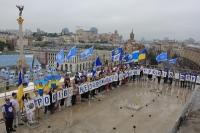 Профспілковий флешмоб «30 років Незалежності України»: приєднуйтесь!_1