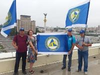 Профспілковий флешмоб «30 років Незалежності України»: приєднуйтесь!_2