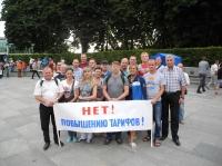 Марш протеста профсоюзов