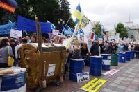 Акция протеста г.Киев 2.07.2015г.