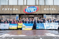 Атомпрофсоюз: молодежный форум