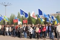 Шествие в Кривом Рогу 1 мая 2015 года_3