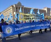 Руки геть від наших прав!!!_4