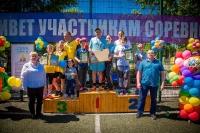 Южный ГОК: соревнования для всей семьи