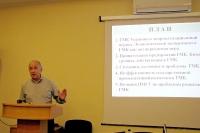 shkola_ekonom_znaniy_2_9