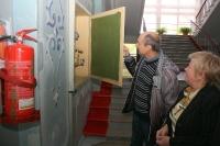Плановая проверка в учебных заведениях Кривбасса