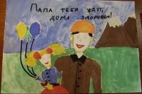 Всемирный день охраны труда на «Запорожстали»