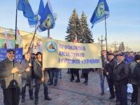 akciya-kiev-3_8