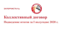 Администрация и профком: спасибо металлургам за труд!_5