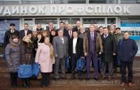 Отчетная конференция Профсоюза металлургов и горняков Украины