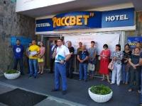 Защитим профсоюзное имущество и законные права трудового коллектива ЗАО «Днепртурист»!