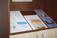 Смотр на лучшую Школу профсоюзного актива Криворожской городской организации ПМГУ